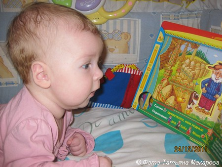 Ребенок на третьем месяце жизини © Фото Татьяна Макарова